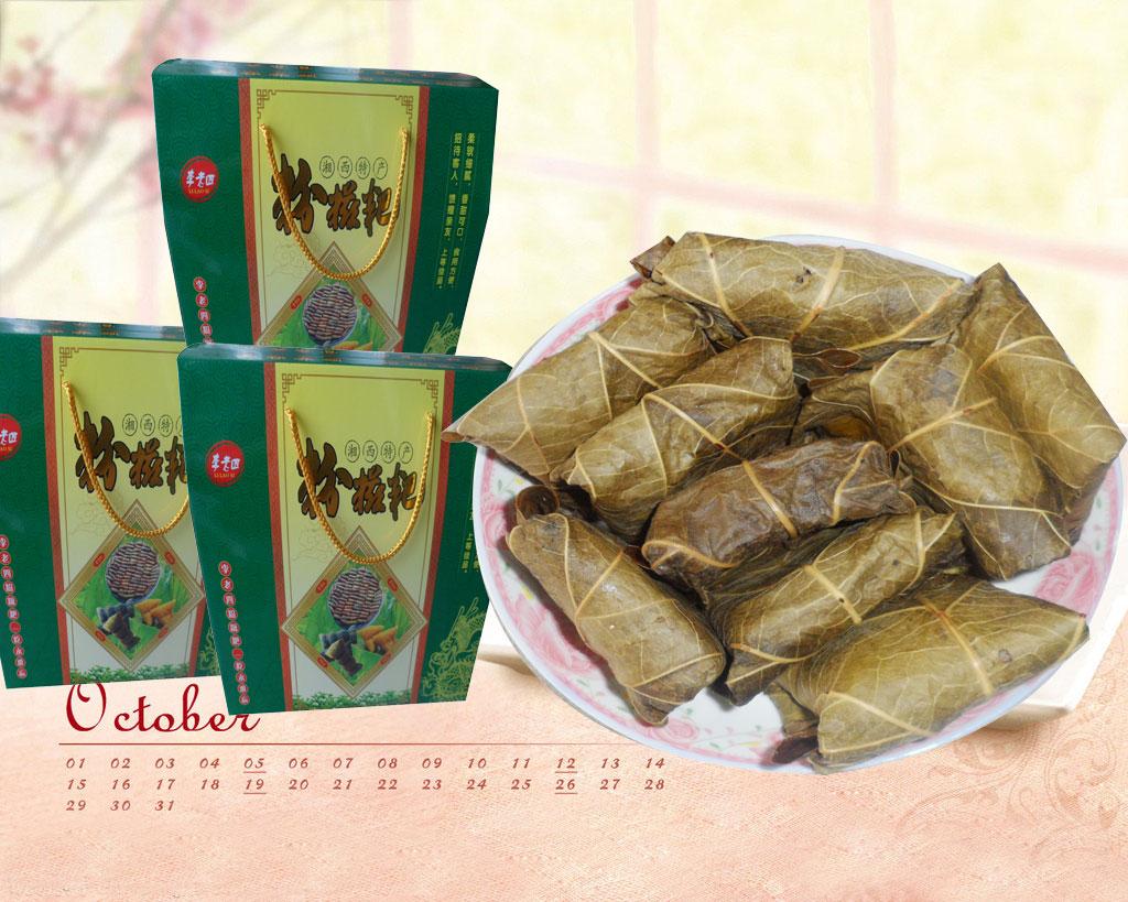 [原创]澳门网上投注网站李老四食品常订做粉糍粑、肉粽