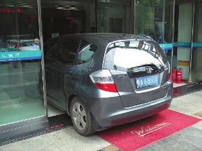 爱车被划伤想看监控遭拒男子把车开进银行大厅