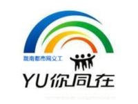 陇南都市网义工公开招募志愿者