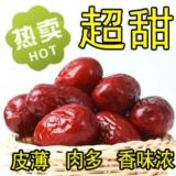 红枣养生 正宗新疆特产登陆寻乌市场