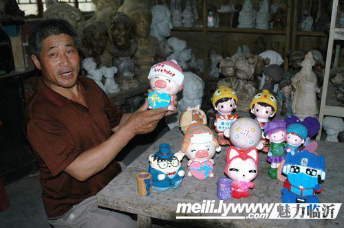咭延惺改炅,能制作各种卡通,佛像,名人,动物等200多个种类石膏模具