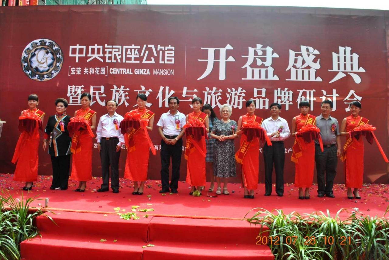 今日刘三姐(黄晚秋)献唱儋州中央银座公馆开盘仪式图片