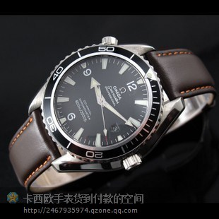 折扣品牌手表