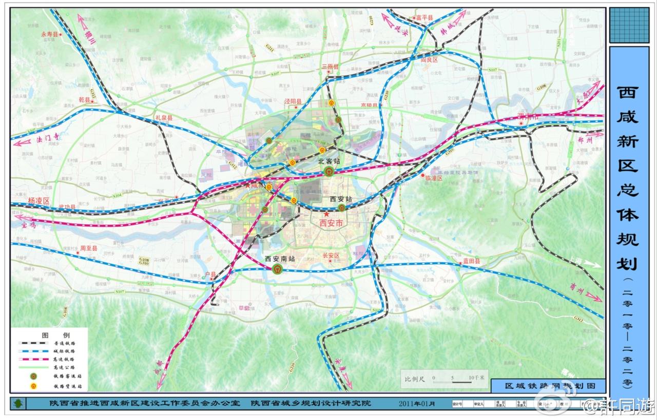 西安2020主城区规划图_西安地铁2020规划图