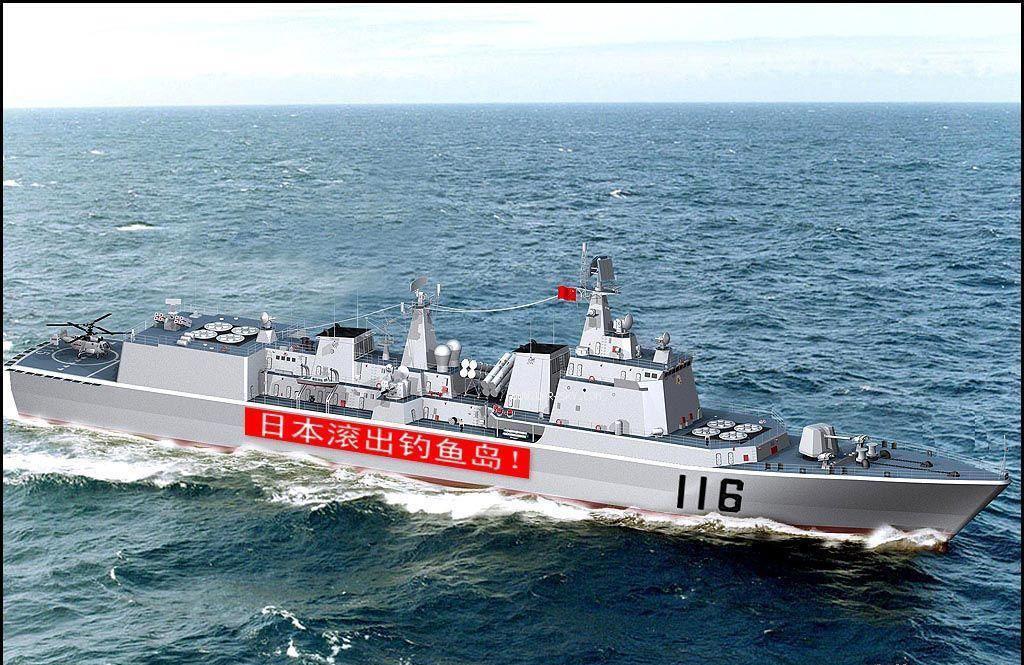 台船只最接近钓鱼岛时不足10米 随行带五星红旗