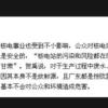 [原创]甘肃酒泉金塔县将成核废料处理基地~!??会重现玉门谣言吗
