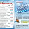 [推荐]永丰县青松电脑有限责任公司