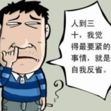 最难讨到老婆的十类男人 中国最难娶妻的十类人 网传最难娶妻的男人