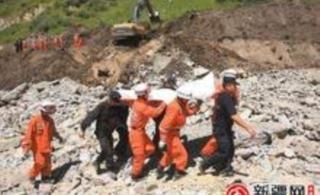 新疆泥石流