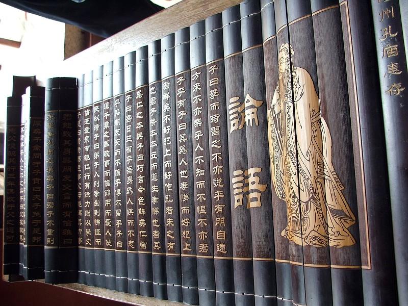 回忆:2010化州孔庙秋祭大典随拍