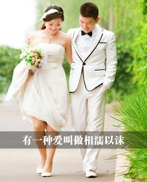 婚嫁俱�凡�