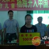 富顺县代寺镇党委政府发放助学金1万元