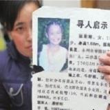 湖南上访母亲曾被关37天 不认可劳教撤销理由