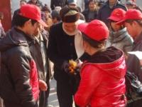 1月16日麻城义工联合会活动方案(五):走进龙池村福利院