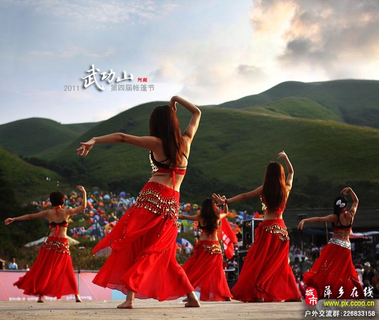 中国萍乡武功山国际帐篷节 历届美图集锦(1)