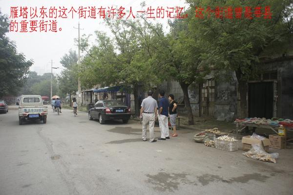 [原创]图说莘县旧城改造中的拆迁