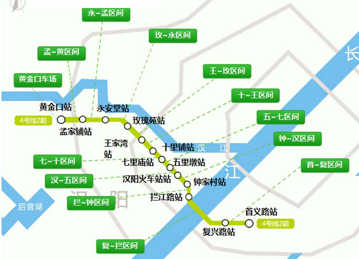 武汉地铁四号线二期到底什么时候运营图片