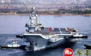 少将建议瓦良格命名钓鱼岛号痛击日本?