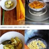 武威小妞精品菜:咸蛋�S�h南瓜