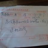 一个安溪白血病儿童的求助信(代发)