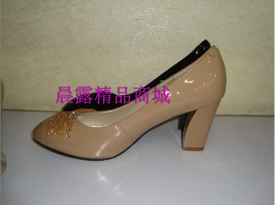 [团购]折扣品牌女鞋