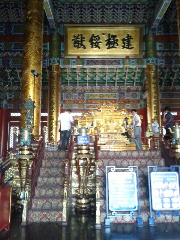 [分享]进宫了,北京皇宫三日游