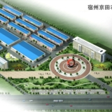 [推荐][原创]京田农机大市场二期商铺对外招租