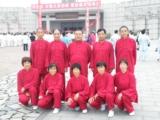 杨式府内派太极拳清苑培训中心在阜平太极拳比赛中取得优异成绩