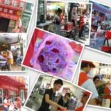 [公告]澳门永利官网线上娱乐志愿者七夕玫瑰义卖活动通告