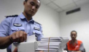 [分享]乐清警方破获一起特大信用卡套现案 涉案金额近百亿