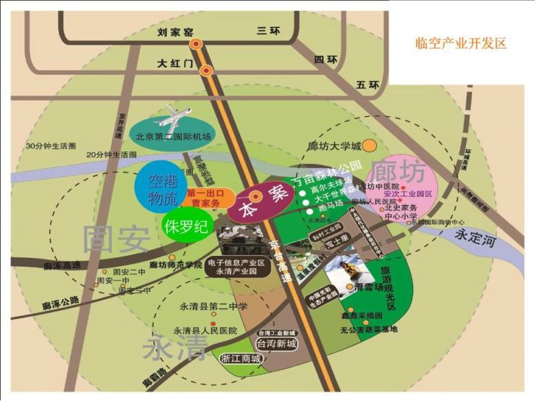 从北京到固安,过了永定河,路两边已经挂上了醒目的标语领航第二机场区,第二机场区正在成为这个地段房子的卖点。 售楼员在介绍区位的时候,会告诉你,这里离机场只有十几公里,将来会通修到机场的地铁,并且会和大兴线相连,直达市区。也许是不想把话说得太满,看你将信将疑时,售楼员会补充说:地铁肯定有,但是不是在咱小区门口不敢保证。 虽然首都第二机场尚未获得国家发改委批准立项,但其所带来的影响力,却已跨越了行政边界。在第二机场选址所在地的大兴,由机场所带来的财富机遇,同样在以不同的方式上演。 靠拆迁致富 与北