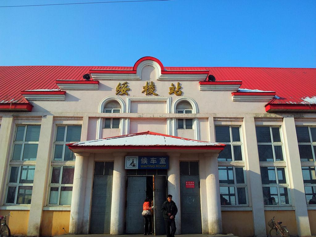56 u55CD_地址:黑龙江省绥棱县东北湖家园