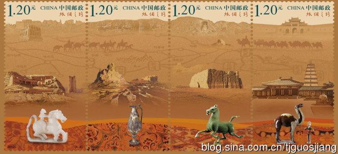 丝绸之路特种邮票首发仪式暨绚丽甘肃全省邮展图片