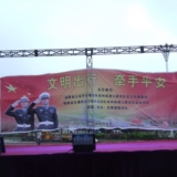 [贴图]8月30日志愿者高速交通安全活动现场图片