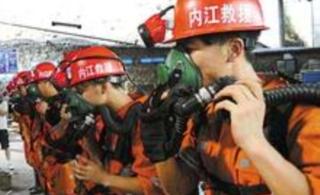 攀枝花肖家湾煤矿事故已致37人遇难10人生死未卜