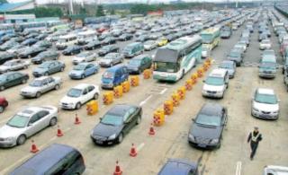 重庆高速在4个重大节日将不收取小型客车过路费