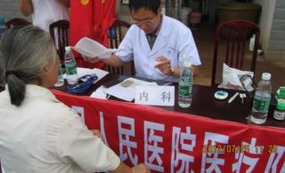 道县人民医院巡回医疗队下乡义诊速写(文、图)