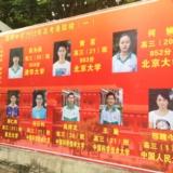 嘉积中学2012年高考