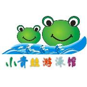 惠州小青蛙游泳馆试业啦!10月1日正式开业