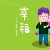【9月3�――增��幸福感】