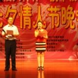 """2012""""福大祥""""杯相亲大会晚会现场"""