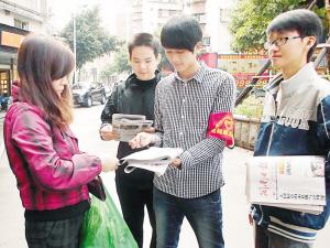 [公告]漳州市大学生志愿者义卖党报献爱心
