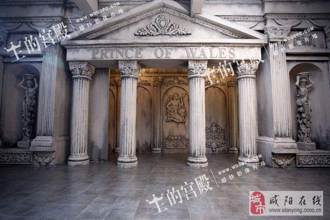 咸阳王的宫殿婚纱摄影基地欧式宫廷实景展示