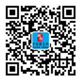 中国辉南网官方微信平台正式上线