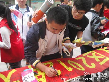 [推荐]漳州理工青年志愿者协会