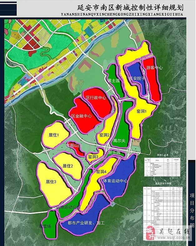 延安新城建设 延安新城建设挖出蛇 延安新城建设规划 高清图片