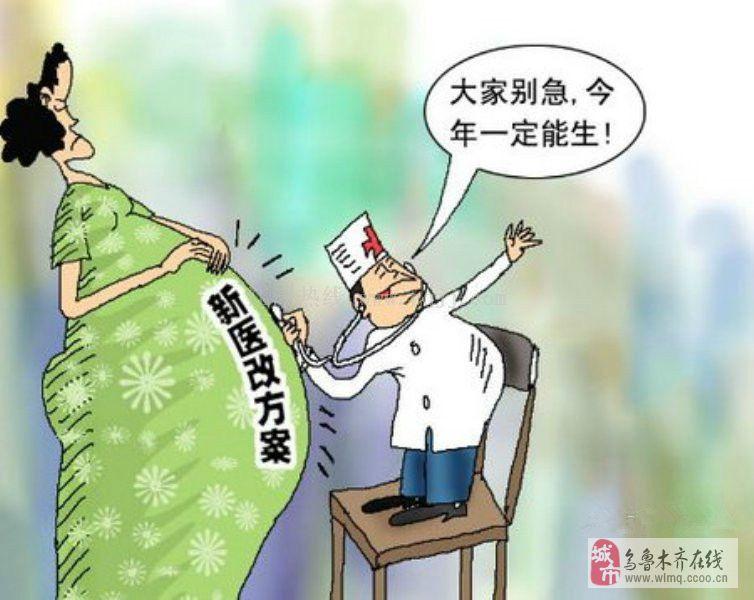 印度人的医改让中国人情何以堪 百姓话题