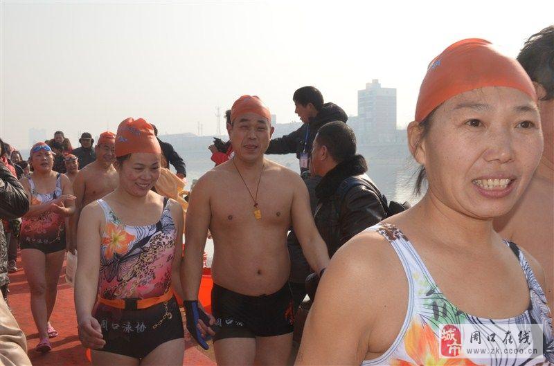 2013周口沙河新年首届冬泳大赛