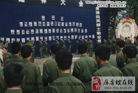 """1987年对越自卫反击战老山""""1.7""""战斗纪实(组图:胆小勿看)"""