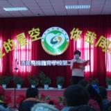 小记者协会和特教的学生同庆元旦